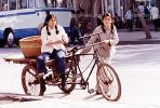 China, Women, Basket, Tri-wheeler, Three-wheeler, 3-Wheeler, SBYV03P08_02