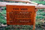 fish wheel, Nenaha, 1950s, TSFV01P01_08