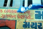 scarf in the wind, Bayad Taluka, Gujarat, VBSV02P02_11