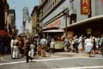 506, Powell & Mason Streets, Woolworth's, store, buildings, Powell & Mason St., Turntable, Turnaround, July 1960, 1960s, VRCV01P01_02