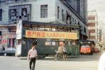 Hong Kong Trolley, Doubledecker, Cars, Automobile, Vehicles, 1950s, VRLV03P11_19