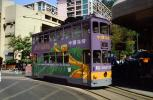 Hong Kong Double Decker Tramcar, VRLV04P07_14
