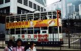 Hong Kong Double Decker Tramcar, VRLV04P07_16
