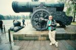 the Dawg and the Cannon, Kremlin, Moscow, Artillery, gun, WKLV09P12_18