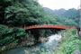 The Sacred Bridge (Shinkyo), Daiya River, Nikko, CAJV03P04_08