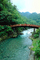 The Sacred Bridge (Shinkyo), Daiya River, Nikko, Arch, landmark, CAJV03P04_10.3339