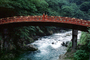 The Sacred Bridge (Shinkyo), Daiya River, Nikko, CAJV03P04_11