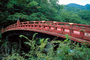 The Sacred Bridge (Shinkyo), Daiya River, Nikko, Arch, CAJV03P04_13.3339