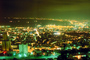 Harbor, port, skyline, buildings, cityscape, Mediterranean Sea, Haifa, Dusk, Dawn, Twilight, CAZV01P07_02.3340