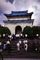 Memorial, building, Temple, Steps, The main hall of Sun Yat-sen Mausoleum, Nanjing, 1950's