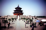 Temple of Heaven, pagoda, building, landmark, Beijing, CHBV01P02_05
