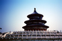 Temple of Heaven, pagoda, building, landmark, Beijing, CHBV01P03_02