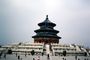 Temple of Heaven, CHBV01P04_17