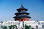 Temple of Heaven, CHBV01P08_08