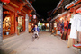 shops, stores, alley, Lijiang, CHYV01P01_01