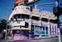 The Whisky A Go Go, Sunset Blvd., Nightclub, Venue, Music, West Hollywood