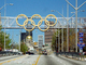 Olympic Entrance, Olympic Gate, Atlanta