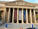 Archives of the United States of America, columns, building