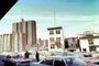 Taxi Cab, Car, Vehicle, Alva, Buildings, Harrisburg, Pennsylvania, 1960's