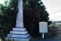 John Brown Fort, Harpers Ferry, Obelisk, monument, memorial