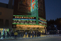 Paramount Theater, Downtown Oakland, CSBD01_181
