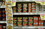 Spam in a Can, meat, Grocery Aisle, Supermarket, Supermarket Aisles, FGNV01P09_01