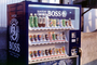Suntory Coffee, Boss, Vending Machines, Narita, FPRV02P08_12