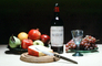 WineBottle, empty glass, Cheese, Pomegranate, grape, pear, apple, knife, fruit bowl, FTBV01P10_08