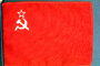 USSR, Russian Communist Flag (no longer in official use), Soviet Union, GFLV01P05_02