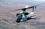 Helicopter Sikorsky CH-53, milestone of flight