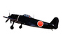 Kawanishi N1K2-J Shiden Kai, Imperial Japanese Army Air Service, WW2, Aircraft, photo-object, object, cut-out, cutout, MYFV12P08_05F