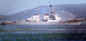DDG-70, USS Hopper, Arleigh Burke class Guided Missile Destroyer, MYNV15P09_15
