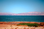 Dead Sea, Endorheic Lake, water