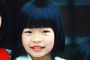 Smiling Japanese Girl, PLPV01P04_18
