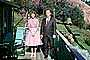 Porch, outdoors, sunny day, suit and tie, dress, formal, 1950's, PORV28P14_01