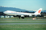 B-2450, Boeing 747-2J6B, China Airlines, 747-200 series, Landing