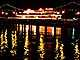 Night, Nightime, Water, San Francisco Belle, IMO: 102618, TSPD01_006